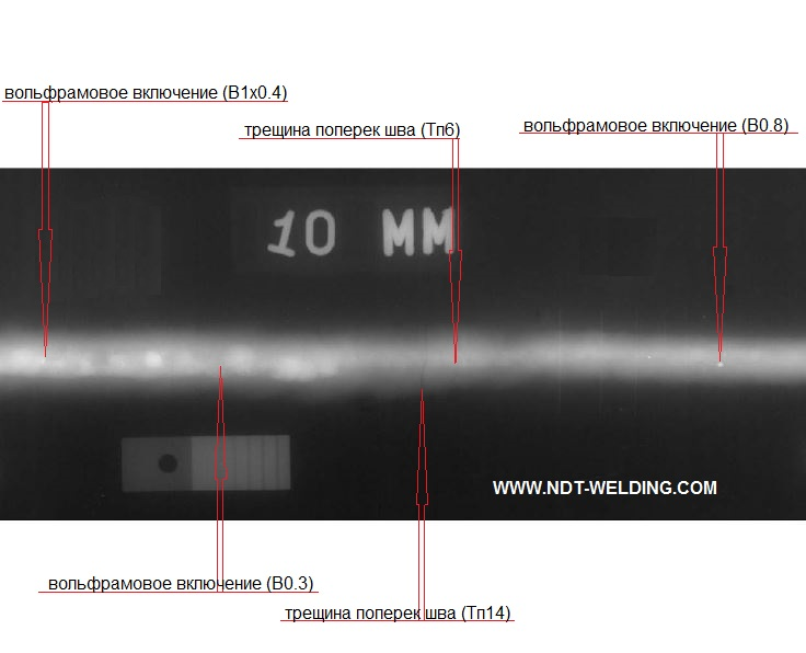 Радиографический контроль. Дефекты сварных швов. Дефектограмма №19.
