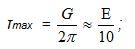 формула 1 на 28